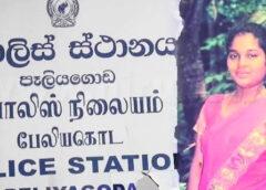 Another death at Peliyagoda police station!